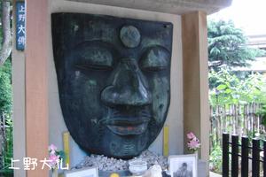 上野大仏殿