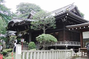 白山神社 東京十社